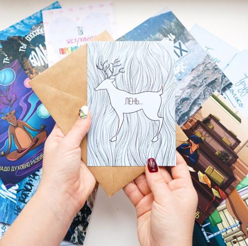 Открытка почтовая ЛеньПодарки<br>Открытка почтовая Лень<br> <br> Оригинальная открытка для того, чтобы порадовать своих близких живущих в других городах, к такому необычному доп...<br>Размер: А 6; Объем: None; Материал: Бумага; Цвет: None;
