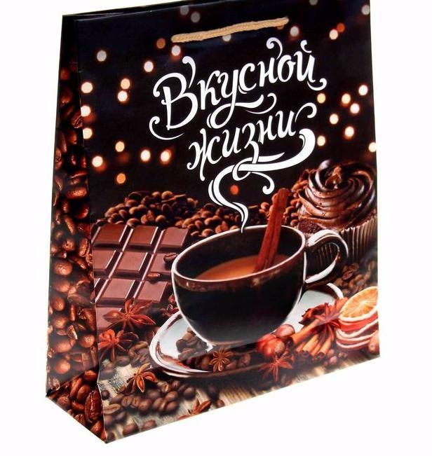 Ароматизированный набор для упаковки подарка Кофе и шоколадПодарки<br>Ароматизированный набор для упаковки подарка Кофе и шоколад<br><br>Эту бумагу очень любят мастера скрапбукинга, декупажа и те, кто занимается декором интерьеров: из материала получаются неповторимые поделки.<br>Размер: 23 см ? 8 см ? 27 см; Объем: None; Материал: Бумага; Цвет: None;