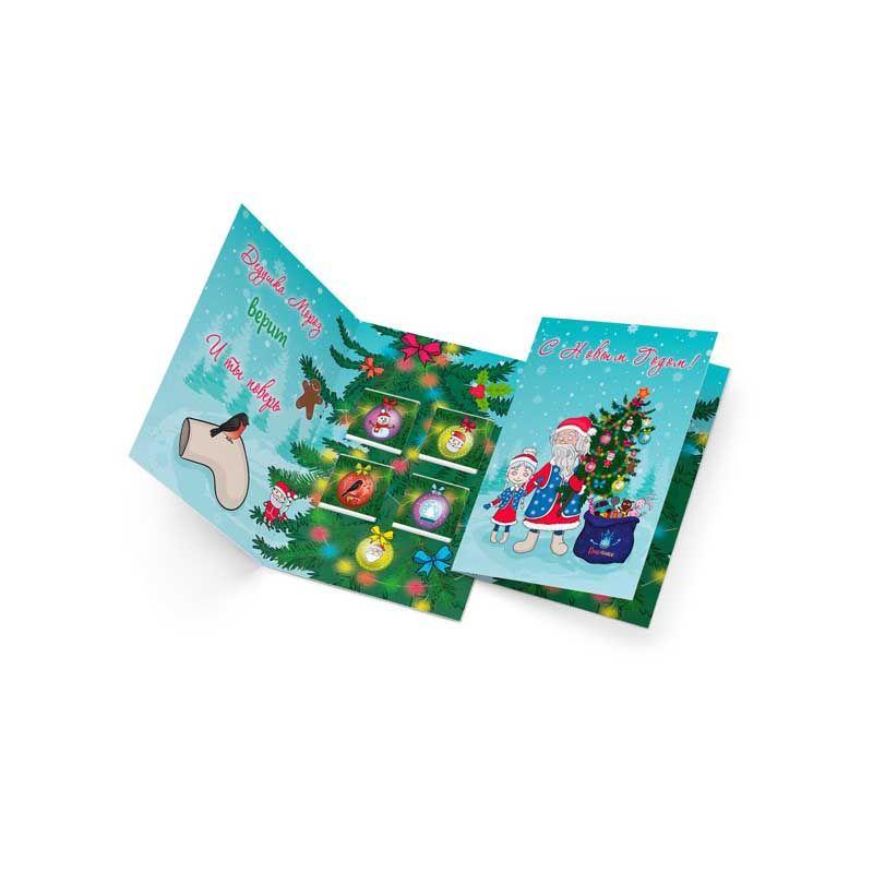 Откртыка с шоколадом С Новым Годом! Дед Мороз и СнегурочкаНовый год<br>Дед Мороз и Снегурочка поздравляют с Новым годом!<br>Размер: 15 х 10 см; Объем: None; Материал: None; Цвет: None;