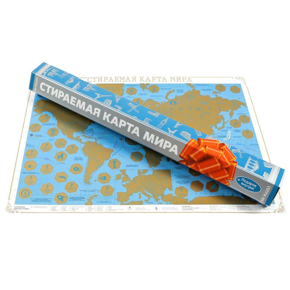 Скретч-карта мира Подарочная синяяКарты и постеры<br>Скретч-карта мира Подарочная синяя<br>Размер: 42 х 59 см.; Объем: None; Материал: Плотная бумага с лакированным покрытием; Цвет: Синий;