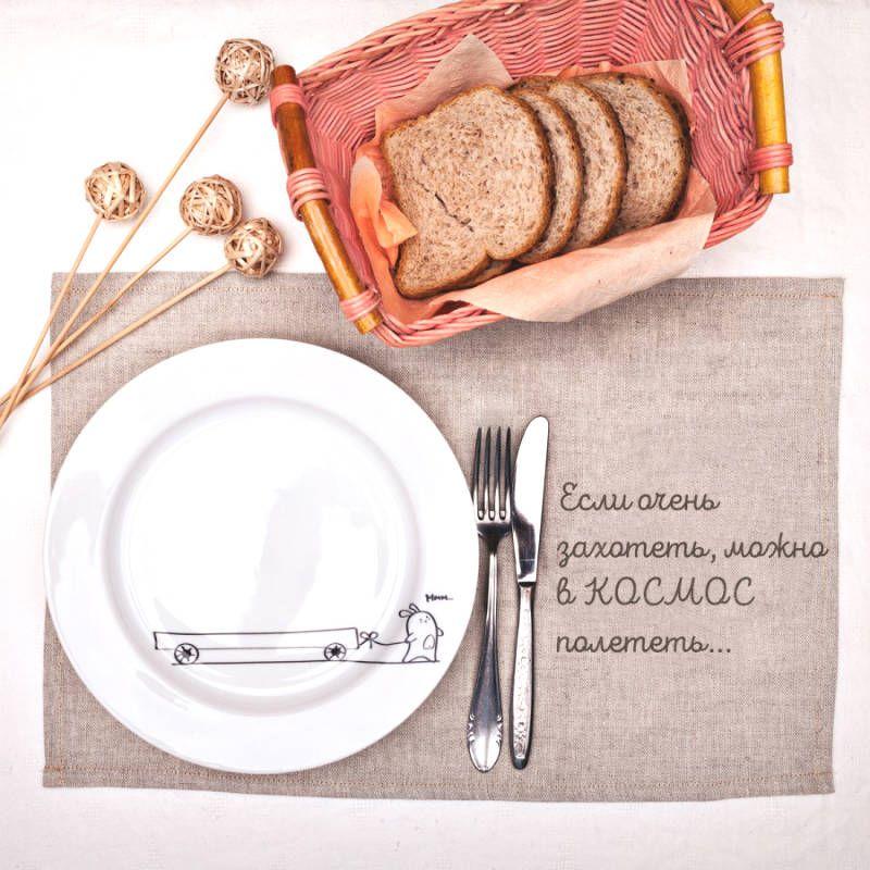 Салфетка сервировочная Если очень захотеть, можно в Космос полететьОригинальные подарки для дома<br>Салфетка сервировочная Если очень захотеть, можно в КОСМОС полететь. <br>Красивой должна быть не только посуда, но и сервировка стола!<br>Размер: 30 х 45 см.; Объем: None; Материал: Текстиль; Цвет: Серый;
